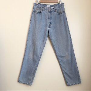 Vintage Calvin Klein High Rise Denim Mom Jeans